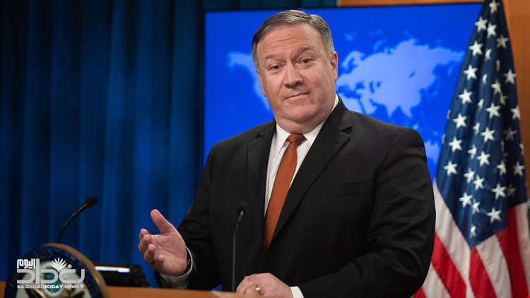 Pompeo - We will use our legal powers to punish the corrup in Iraq