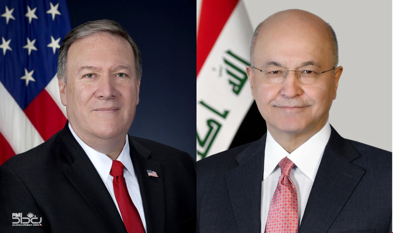 The President of the Republic receives a phone call from the US Secretary of State