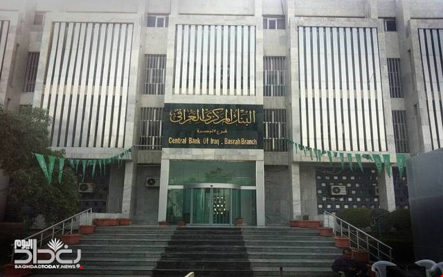 The Central Bank of Iraq issues a clarification statement on the performance of foreign reserves in 2019