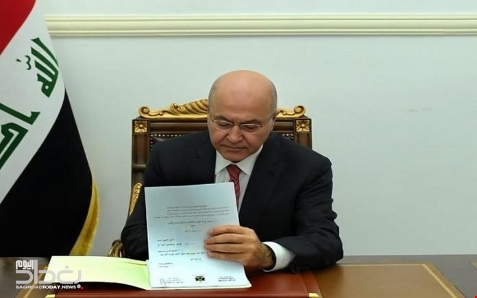 Deputy - The Seven Committee will send the names of three candidates to the presidency soon
