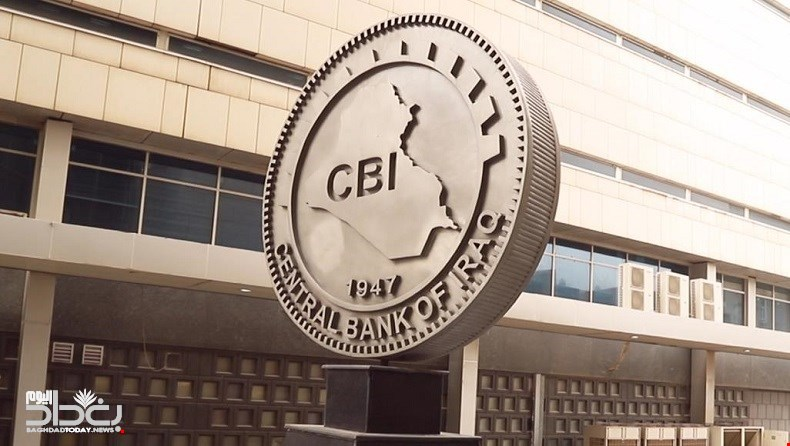 The Arab Monetary Fund elects the Governor of the Central Bank of Iraq as Chairman of the Board of Governors of the Fund 118229