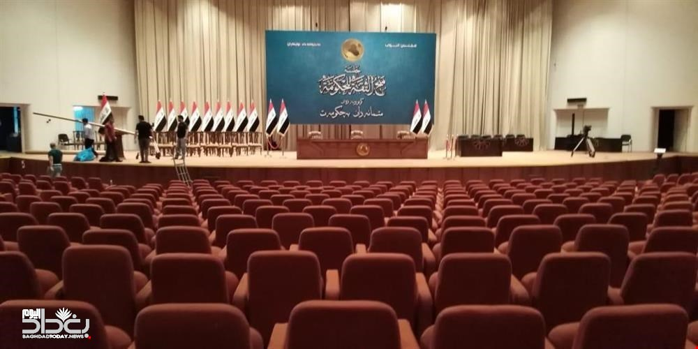 A deputy reveals the number of ministries expected to be settled tomorrow with a vote on the Al-Kazemi government