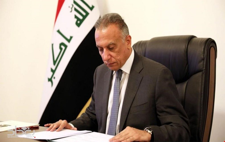 Al-Kazemi is heading steadily towards completing his cabinet Wednesday or Thursday as the first date