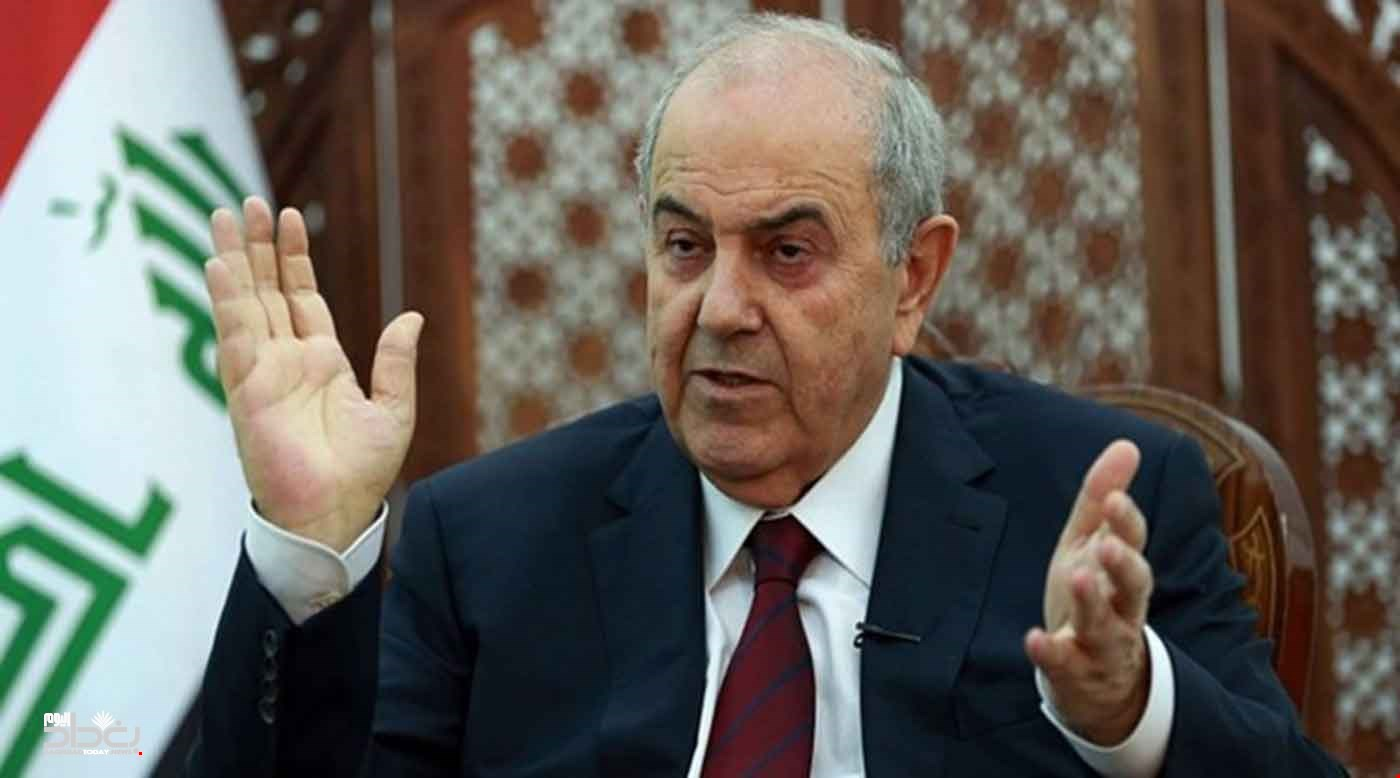 Iyad Allawi describes the World Health Organization as incompetent and proposes an Arab alternative to it