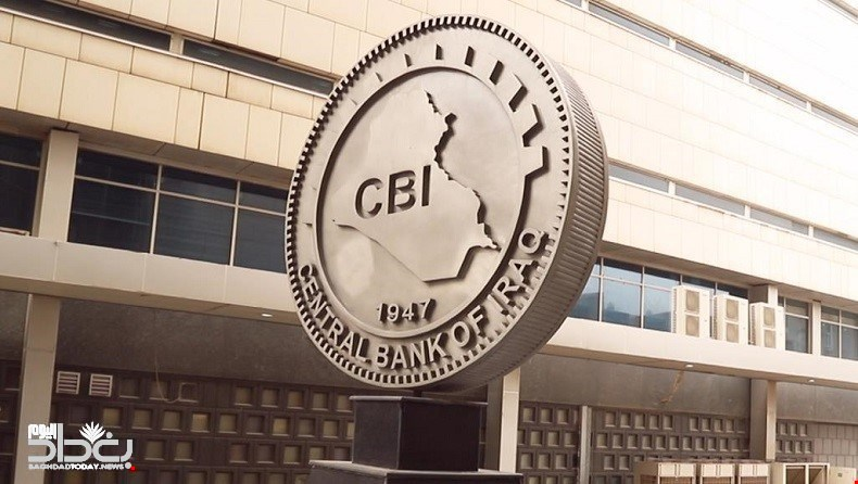 Disclosure of a reason why it is not allowed to impose deposits on what the Central Bank sells