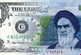 Historic collapse of the Iranian riyal against the US dollar