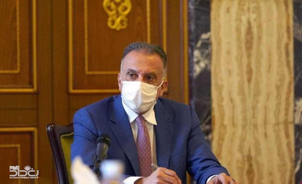 The American embassy talks to Baghdad Today about Al-Kazemis upcoming visit to Washington