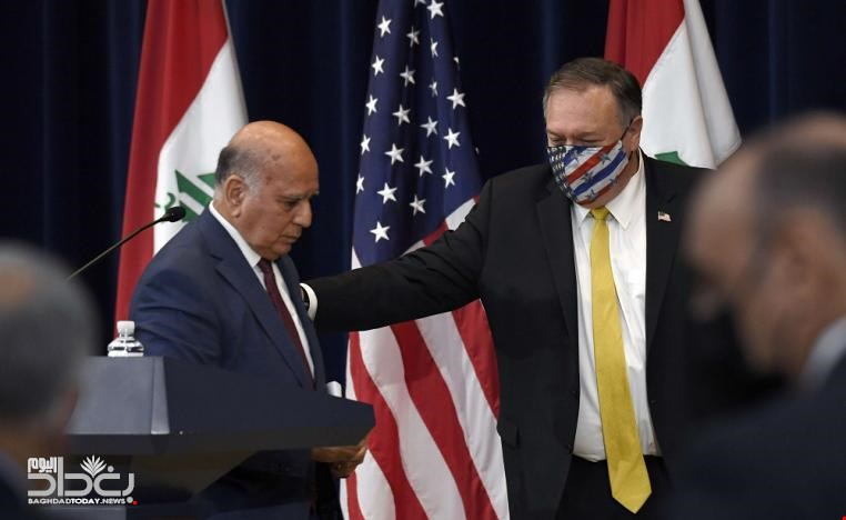 Text of the final joint statement between Baghdad and Washington after the second round of the strategic dialogue