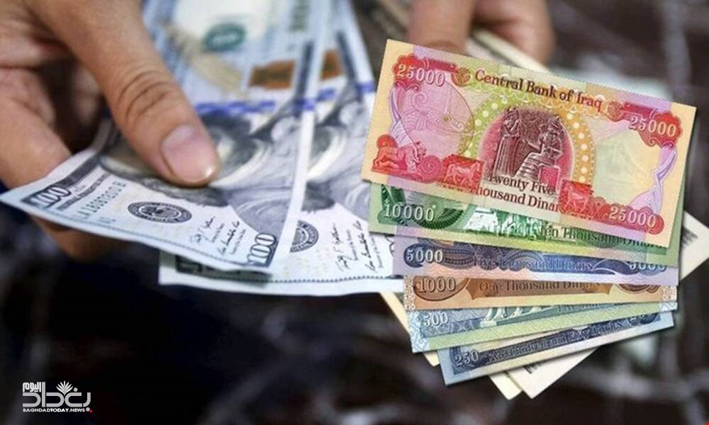 Two reasons blocking the approval of the 2021 budget, talk of changing the exchange rate, and concerns about the salaries '' deadlock '' 141577
