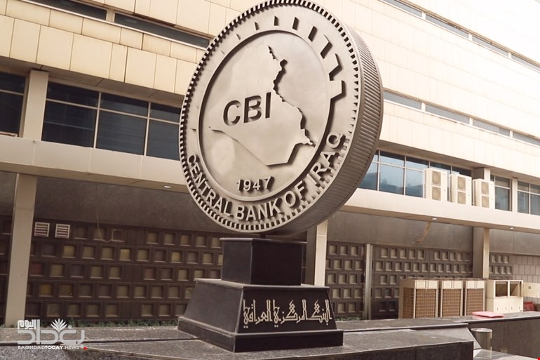 Tomorrow.. the Governor of the Central Bank and bank managers to host the Government Program Monitoring Committee 160505