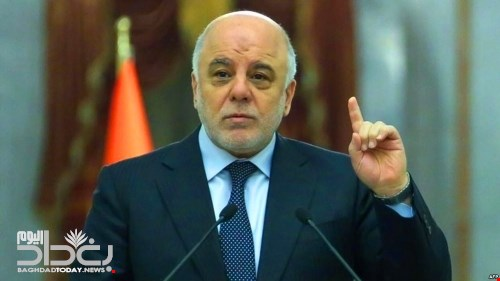 Abadi - This year will see a happy end in Iraq