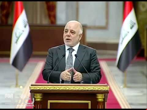 Abadi - Iraq is ready to take its leading role in the region and the world