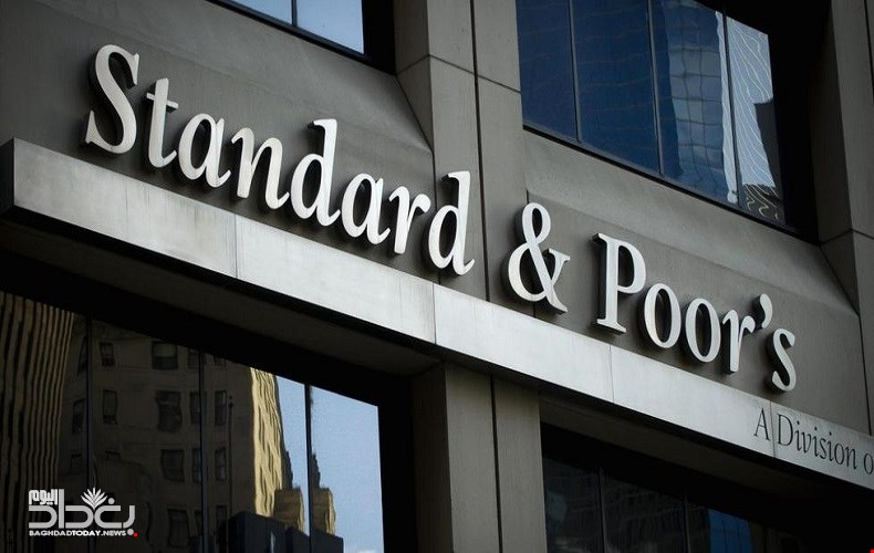 S & P announces its forecasts for Iraq and talks about economic pressures due to political tensions in 2018