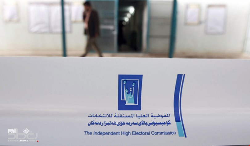 The Commission has sent 65 employees to destroy electoral materials in 13 of the 19 countries where the elections took place