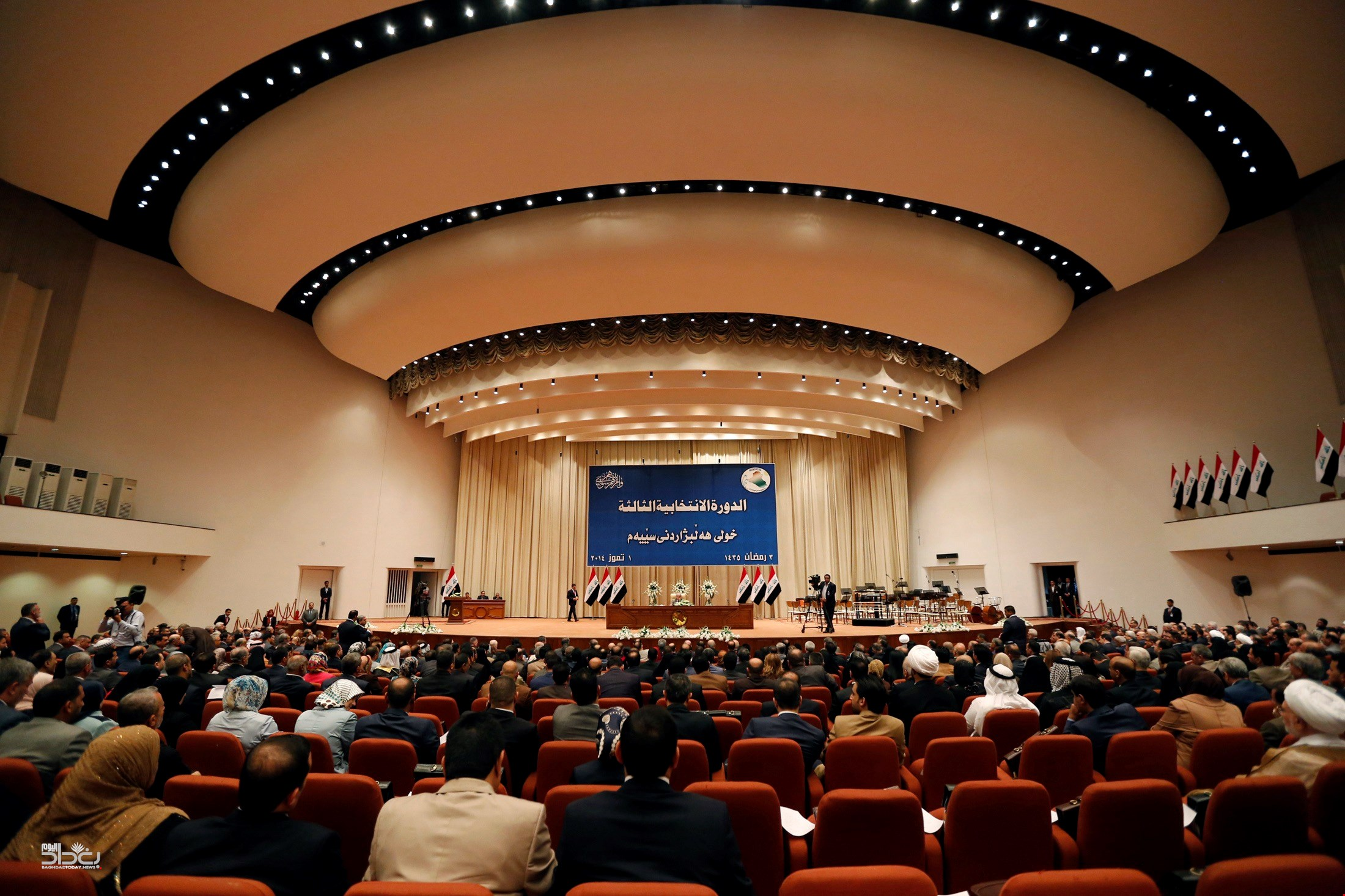 Baghdad today publishes the text of the resolution voted by Parliament on the elections