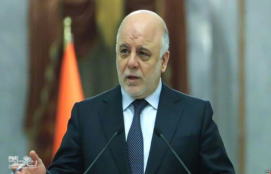 Abadi responds to calls for the resignation of his government