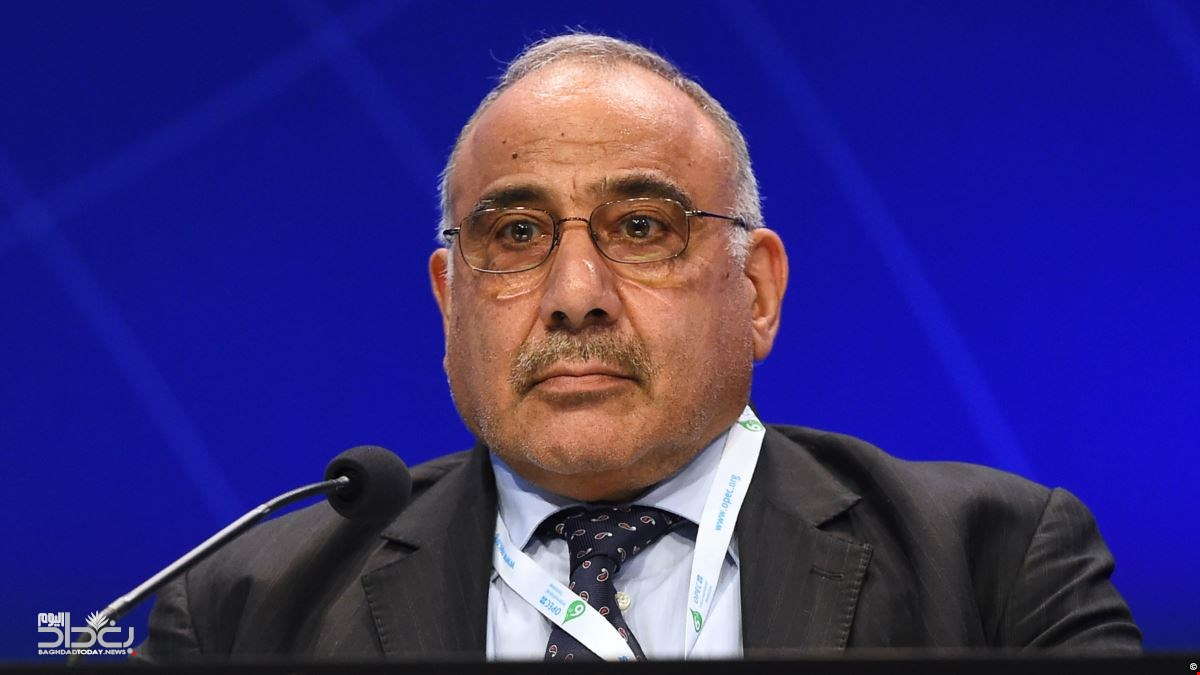 Abdul-Mahdi announced the existence of 13 thousand files of corruption open