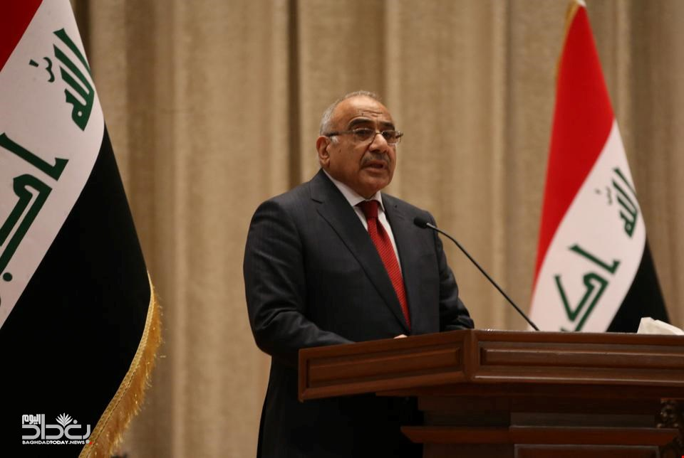 Abdul Mahdi - Thursday will see the completion of the names of candidates for the remaining ministries