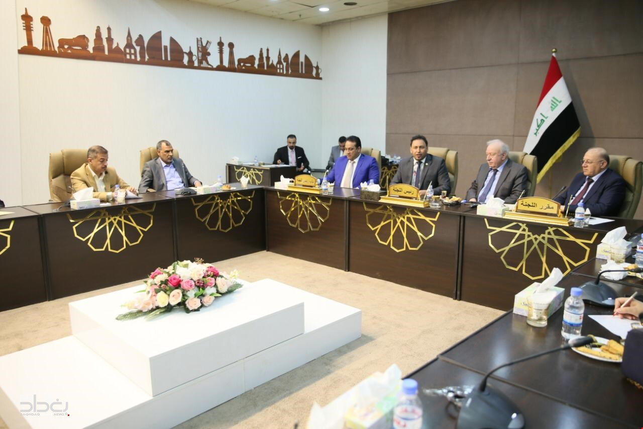 The Presidency of Parliament: They must be kept away from managing Iraq's fiscal policy 82083