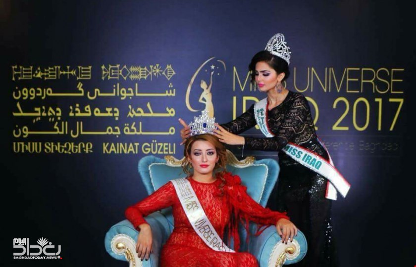 Miss Iraq attacks an American MP - I am a Muslim and Han Omar does not represent me